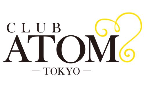 【東京都】「ATOM-TOKYO-」新宿・歌舞伎町エリア【おすすめホスクラ紹介】