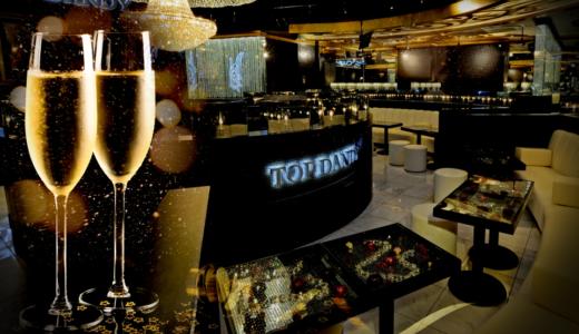 【東京都】「TOP DANDY」新宿・歌舞伎町エリア【おすすめホスクラ紹介】