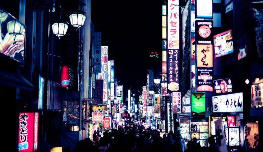 【関東】東京でオススメのホストクラブ10選!有名店から少しニッチな店まで幅広く紹介!
