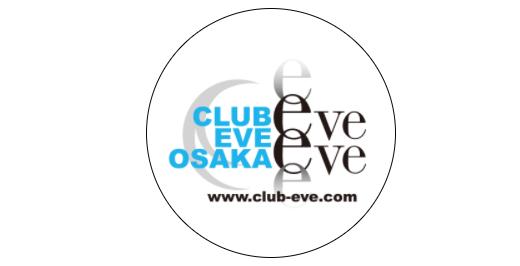 【大阪】「CLUB EVE」難波・心斎橋エリア【おすすめホスクラ紹介】