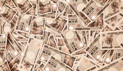 1夜でまさかの○○円!?みんながホストクラブで使った最高金額を調べてみた!