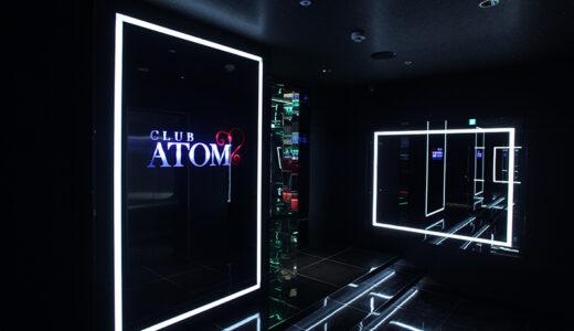 【大阪】「Club ATOM」宗右衛門町エリア【おすすめホスクラ紹介】