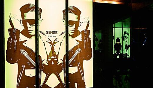 【東京都】「SENSE TOKYO」新宿・歌舞伎町エリア【おすすめホスクラ紹介】